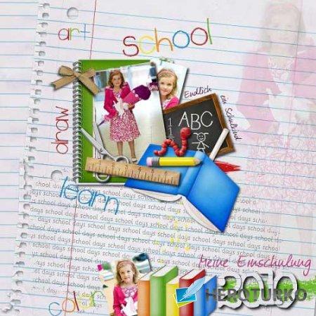 Школьный скрап-набор - Начальная школа