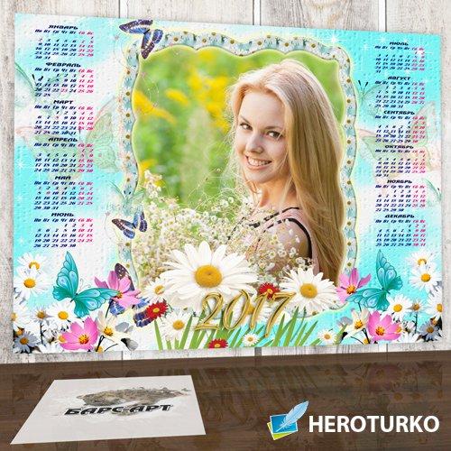 Календарь - Драгоценные летние дни