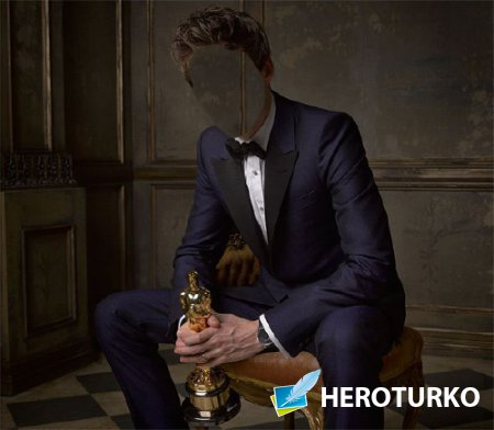 Фотошаблон - Оскар в руках