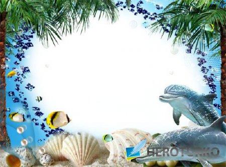 Фоторамка - Морское настроения