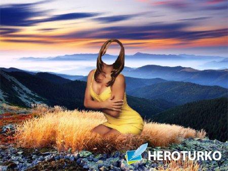 Шаблон для фотомонтажа - Небо в горах