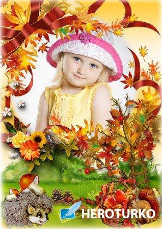 Детская рамка для фото - Наступила осень