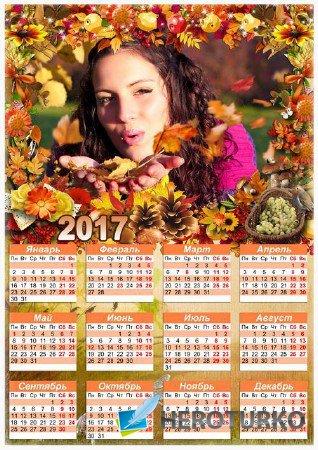 Рамка с календарем на 2017 год - Дары природы