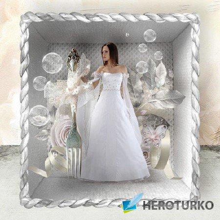 Праздничный свадебный день  - Скрап - подборка