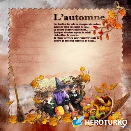 Осенний скрап-набор - Осенняя кротость
