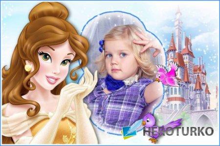 Детская рамка для девочек – С принцессой Бель