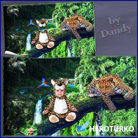 Шаблон для ребенка - Два леопарда