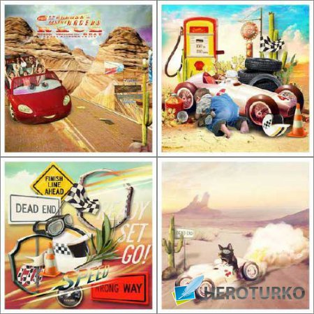 Детский скрап-набор - Гонки по пустыне