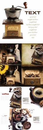 Бодрящий аромат кофе - растровый клипарт