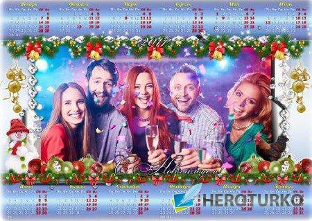 Новогодний календарь с рамкой для фото - Веселый корпоратив