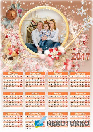 Новогодний семейный календарь с рамкой для фото - Зимняя фантазия