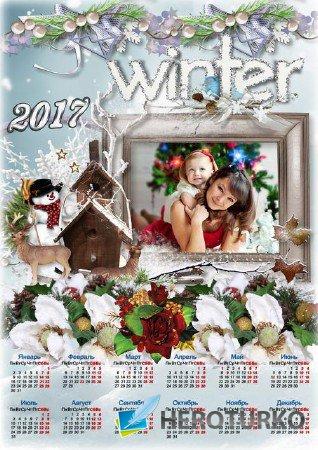 Новогодний календарь с рамкой для фото - Красавица зима