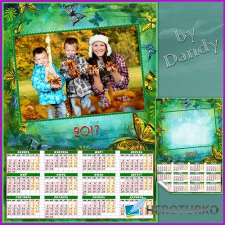 Календарь на 2017 год - С бабочками