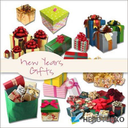 Новогодний скрап-набор - Новогодние подарки