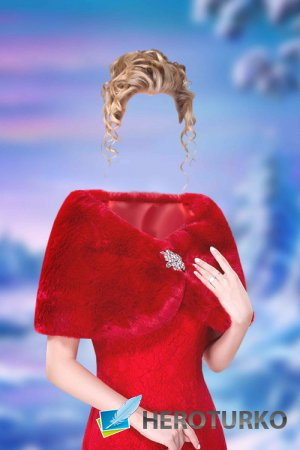 Элегантный шаблон женский – В вечернем платье с накидкой
