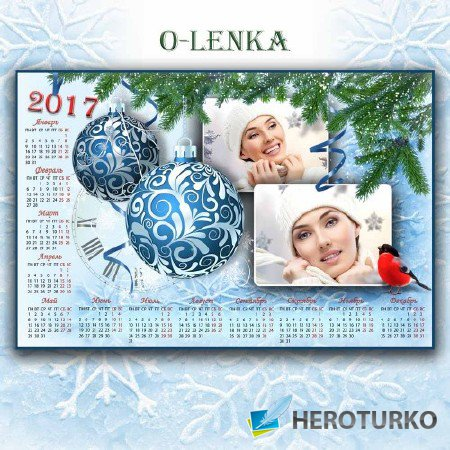 Календарь рамка - Новогодние шары