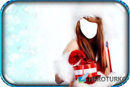 Шаблон для фото - Клевая снегурочка