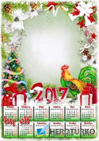 Календарь рамка на 2017 год с символом года петухом - Зимних праздников тепло