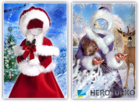 Новогодние шаблоны для девочек – Прекрасные снегурочки
