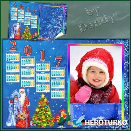 Календарь на 2017 год - Скоро праздник