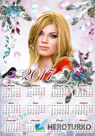 Зимний календарь на 2017 год