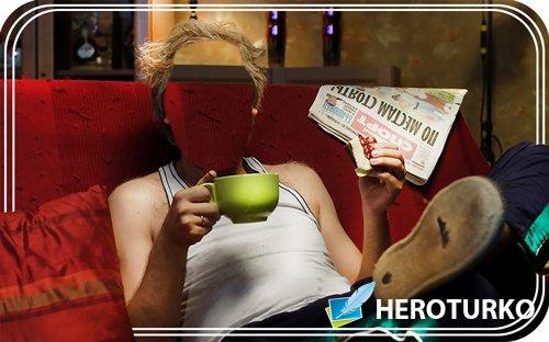 Мужской шаблон - В дырявых кедах с чашечкой кофе