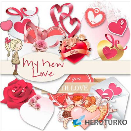 Романтический скрап-набор - Моя новая любовь