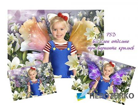 Рамка детская Бабочка в лилиях