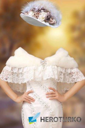 Шаблон женский – В меховой накидке с тесьмой