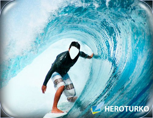 Фотошаблон для фото - Лучшая волна для серфинга