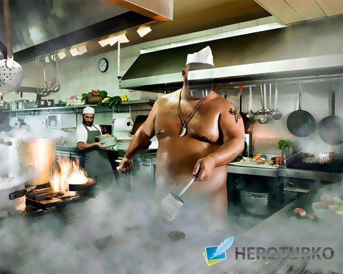 Шаблон для монтажа - Голый повар на кухне
