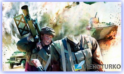 Psd шаблон для монтажа - Афганский воин