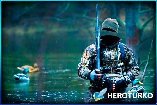 Psd шаблон для фотомонтажа - Охотник на утку на озере