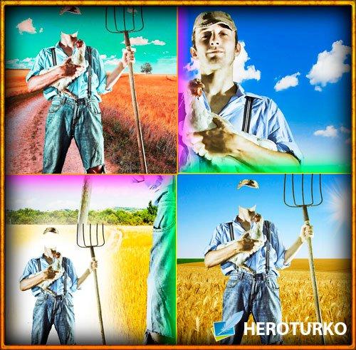 Многослойный шаблон для фотомонтажа - Колхозник с курицей и с вилами