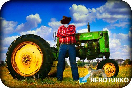 Фотошаблон мужской - Тракторист возле трактора