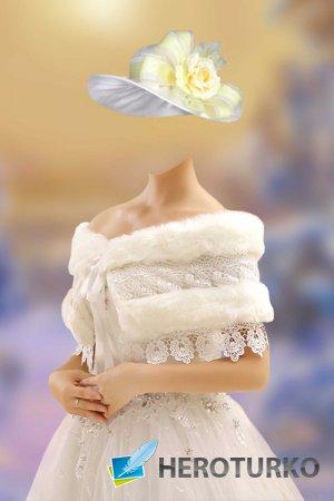 Шаблон женский для фотошопа – В меховой накидке