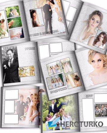Свадебная фотокнига – Универсальный альбом