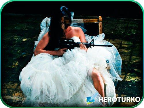 Фотошаблон - Раздраженная невеста с автоматом
