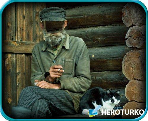 Шаблон psd - Древний дед