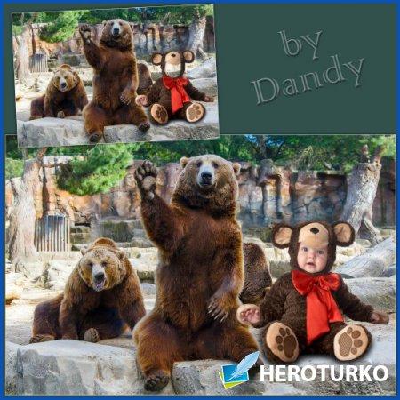 Шаблон для фотошопа - Медвежонок с родителями