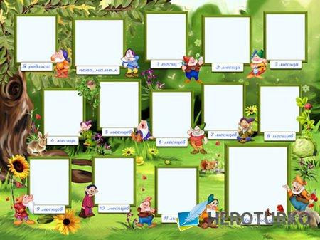 Детская рамка-коллаж  для фото на 1 год