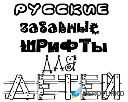 Набор детских шрифтов