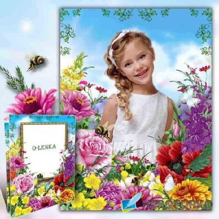 Рамка коллаж - Ароматы цветов в сказку нас унесут