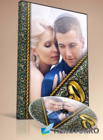 Двд обложка для диска - Роскошная свадьба
