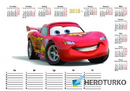 Расписание уроков и календарь - Тачки