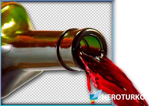 Фотошоп png - Жидкость, спиртные напитки, бутылки