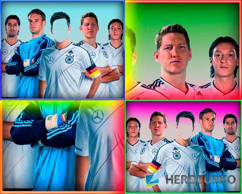 Шаблон фотошоп для фотомонтажа - Немецкие футболисты