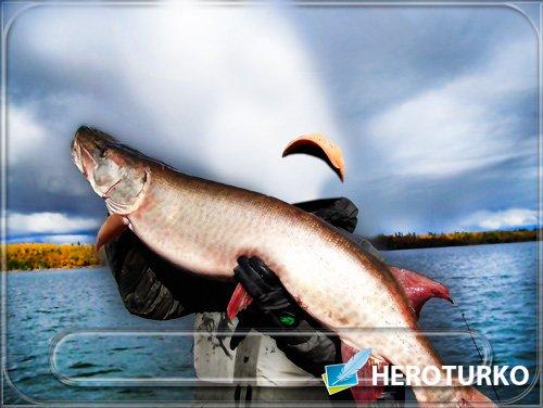 Шаблон для фото - Рыбак и его улов