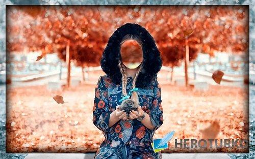 Фотошаблон для фотошопа - Осенний ежик