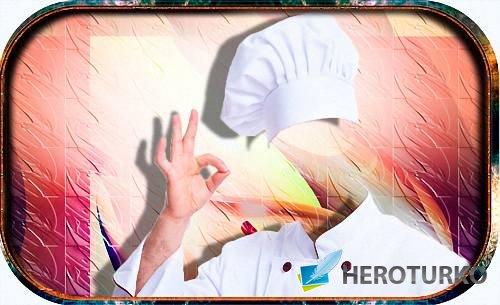 Многослойный шаблон для фотомонтажа - Вкусные блюда от повара